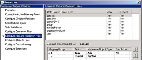 configure join and projection rules screenshot